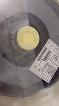 回收迪睿合ACF胶、收购CP518SC-18YA图片