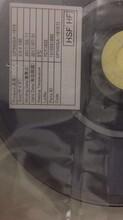 上海高价回收异形切割无边框手机专用ACF导电胶-回收ACF胶-收购ACF胶图片