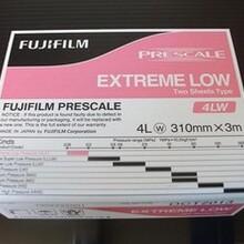 浙江回收富士压敏纸/收购富士压力测量胶片图片