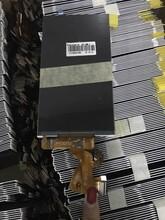 回收7寸LG液晶屏回收7寸友达高清液晶屏-东莞收购液晶屏图片