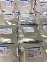 江苏回收ACF胶/南京收购ACF胶/回收MF331图片