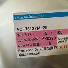 深圳回收ACF胶···上门回收ACF图片