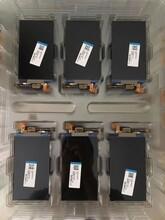 南京回收手机液晶屏-收购液晶屏-回收手机模组总成图片