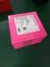 回收三星驅動IC·回收三星裸片IC·回收三星芯片S6D05A1X01