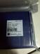 高價回收R63350A0BAV3收購裸片