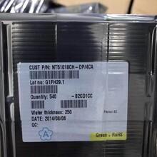 东莞回收液晶驱动ICFT8607AAA-S02A回收裸片IC图片