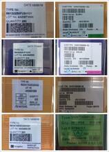 回收液晶驱动IC/NT35510SH-DP/3DB裸片IC图片