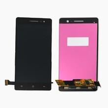 回收手机模组·收购手机液晶屏·回收手机显示屏·回收LCD液晶屏图片