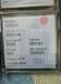 收購OTM1902B-CP7上海回收液晶驅動IC