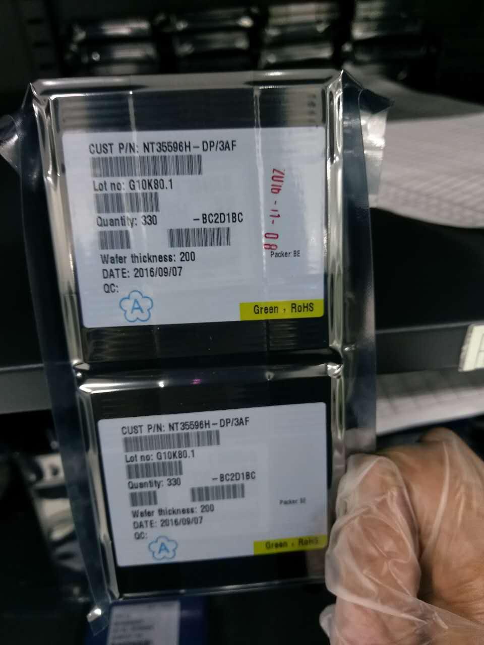 收购R63422A1FQQV上海回收液晶驱动IC