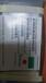 高价收购驱动IC回收液晶驱动IC/NT51018CH-DP/4CA