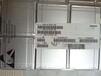 HX8394-D310PD250-D蘇州收購驅動IC