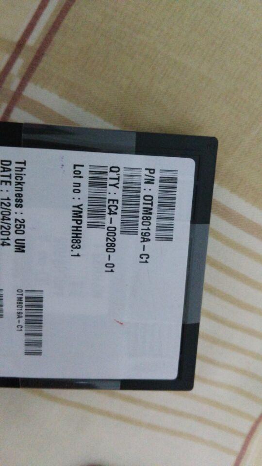 收購NT35592H-DPAU/3AA上海回收液晶驅動IC