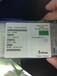高价收购驱动IC回收液晶驱动IC/HX8395-A210PD200-P