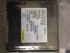 HX8398-A210PD170-P蘇州收購驅動IC