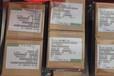 亭湖回收驅動IC高價回收碼片