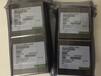 西青回收驱动IC高价收购数码IC