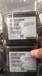 宁夏回收液晶玻璃IC高价回收码片