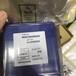 懷化收購液晶驅動IC高價收購顯示驅動IC