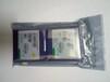 中卫收购液晶驱动IC高价回收手机IC