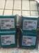 梧州回收驱动IC高价回收码片