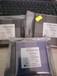 永州回收液晶玻璃IC高價收購數碼IC