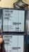 咸陽回收液晶玻璃IC高價回收碼片