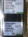 馬鞍山收購液晶驅動IC高價收購顯示驅動IC