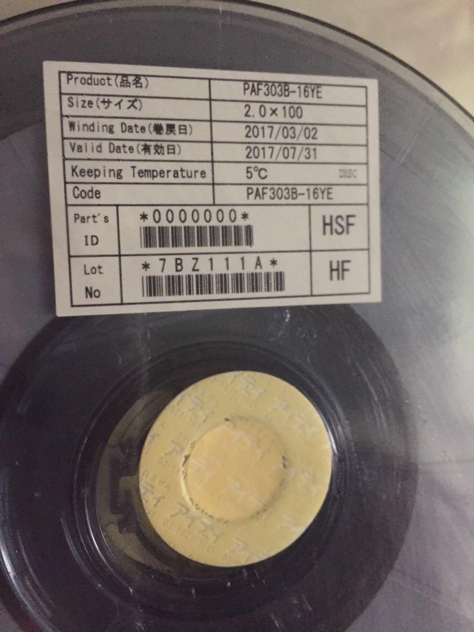 天津收购AC-7813YM-18回收ACF