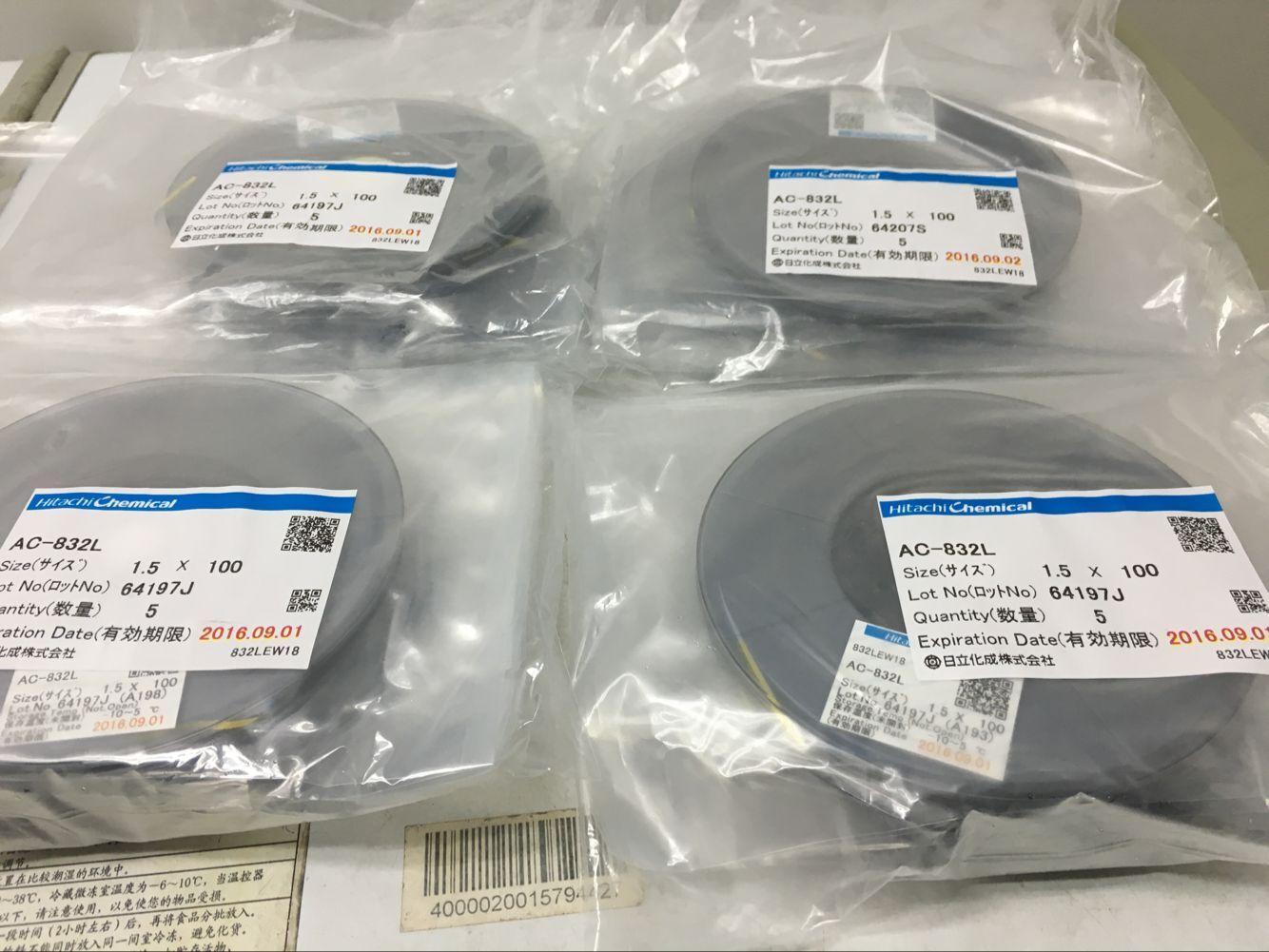 重庆收购AC-9845ARM-45回收ACF