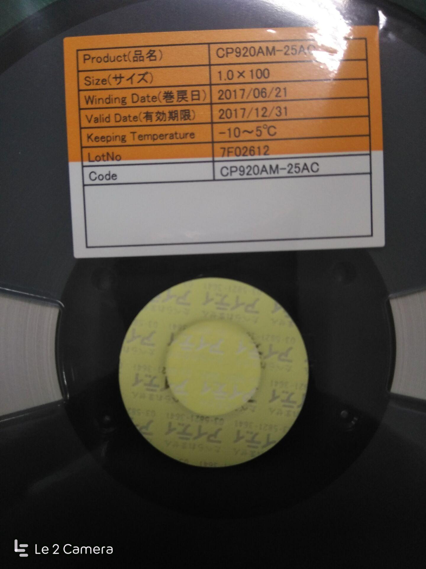天津收购CP718回收ACF