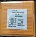 福州回收LCD驱动IC芯片HX8279-A00DPD250-D