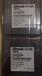 撫州回收LCD驅動IC芯片 NT51021H-DPIN/3YI