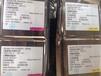 莆田回收LCD驱动IC芯片 RM67191
