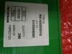 泉州回收LCD驱动IC芯片 EK79001AN