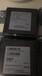 新余回收LCD驱动IC芯片TD4310-AOPEJS3AD-0