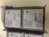 苏州回收LCD驱动IC芯片S6D77A1A01