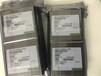 三明回收LCD驱动IC芯片S6D05A4X01