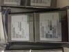泉州回收LCD驱动IC芯片NT35521SH-DPAU/3YA