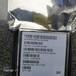 湖南回收手機驅動IC收購ILI9881H-ONT10HA