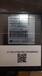 漳州回收LCD驱动IC芯片A NT35521SH-DPBS/3AA