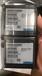汕頭回收LCD驅動IC芯片 ILI9481B