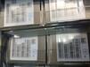 泉州回收LCD驱动IC芯片 ILI9341S-ST25