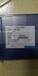 盐城回收LCD驱动IC芯片S6D1FA2X01