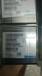 东莞回收LCD驱动IC芯片NT35521SH-DPAU/3YA