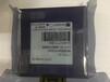 基隆回收LCD驱动IC芯片 EK79001AN