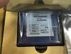 福州回收LCD驱动IC芯片 NT51018CH-DP/4CA
