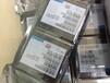 新余回收LCD驱动IC芯片NT35521SH-DPAU/3YA