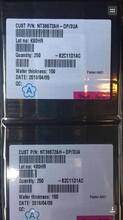 丽水澳门永利网站LCD驱动IC芯片HX8357-B00PD250-A图片