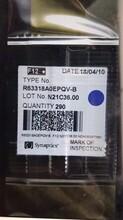 深圳澳门永利网站LCD驱动IC芯片TD4310-AOPEJS3AD-0图片